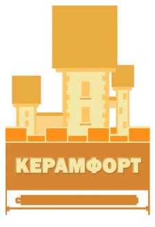 Керамфорт